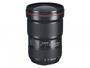Objetivo Canon EF 16-35mm f/2.8L II USM