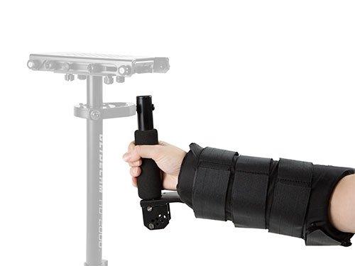Arm brace Flycam