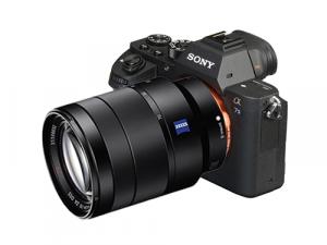 Sony Alpha 7s II + Objetivo Sony Vario-Tessar T* FE 24-70mm f/4 ZA OSS