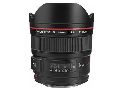 Objetivo Canon EF 14mm f/2.8L II USM