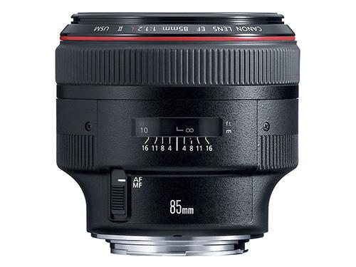 Objetivo Canon EF 85mm f/1.2L II USM